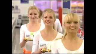 Контрольная закупка, Первый канал, 29 июля 2009 года (Переделанный выпуск от 4 июня 2008 года).