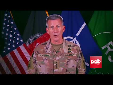 'Afghan Forces Fighting Terror On Behalf Of All Humanity'