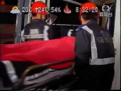 1996年11月20日嘉利大廈五級大火新聞片段 (11月21日晨早新聞) - YouTube