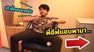 รีวิว3ม่านรูดถึงใจชาวไทย-quot-ร้ายร้ายร้าย-quot
