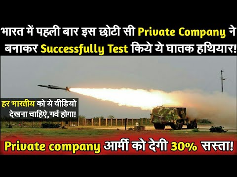 First time Indian Private company Successfully tests Pinaka | Indian Defence Update | Defence Show