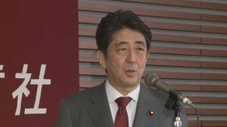 自民党の安倍晋三総裁は9日、東京都内で開かれた共同通信加盟社編集局...