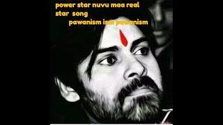 Power star nuvu maa real star , pawanism song.
