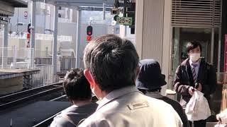 豊肥本線キハ183系特急あそぼーい!