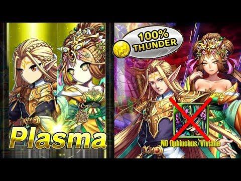 Brave Frontier - Uprising Act III: True-God King (Mono Thunder Squad)