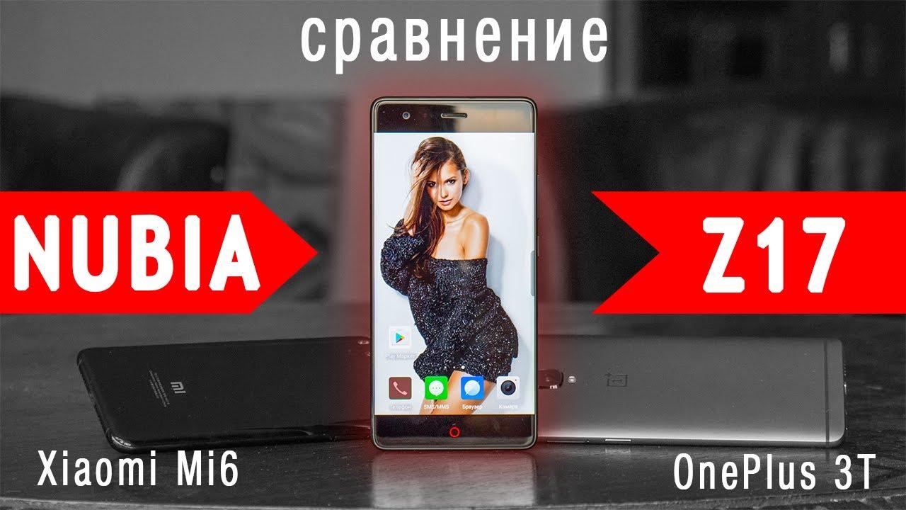 ZTE Nubia Z17: полный обзор  Что купить: OnePlus 5 или этот?