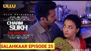Charamsukh Salahkaar (2021) Web Series  | Salahkar Charmsukh Ullu Web Series Thumb