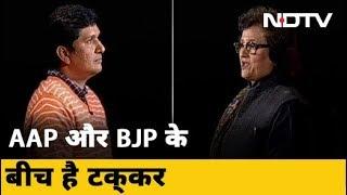 क्या Delhi में Arvind Kejriwal को रोक पाएगी BJP? | Politics Ka Champion Kaun?