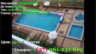 видео Аренда апартаментов в Болгарии
