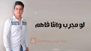 بنت مظلومه - عبدالله البوب | Bent Mazloma - Abdullah Elbob