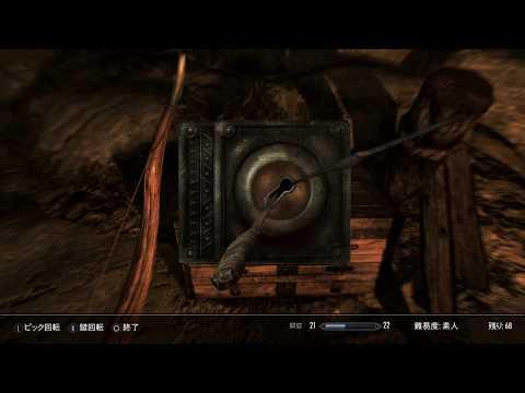 #2【TES V Skyrim 】墓荒らし?いいえ、トレジャーハントです【めろライブ】