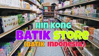 SHOPPING AT HIN KONG BATIK STORE🛒 (BATIK INDONESIA🇲🇨)    VLOG 114