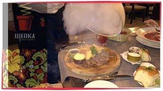 ВЛОГ РЕСТОРАН ЩЕПКА УФА 🥘 СЕМЕЙНЫЙ УЖИН 🥘 РУССКИЙ БОРЩ + СТЕЙК РИБАЙ Rib eye steak #Recipes