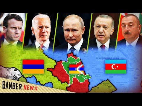 ԻՆՉՈւ՞ Է ԱԼԻԵՎՆ ՀԻՇԵԼ ԲԱՅԴԵՆԻՆ․ Թուրքերի նոր խորամանկ պլանը․ Արդյո՞ք Բայդենն ու Մակրոնը կուլ կգնան
