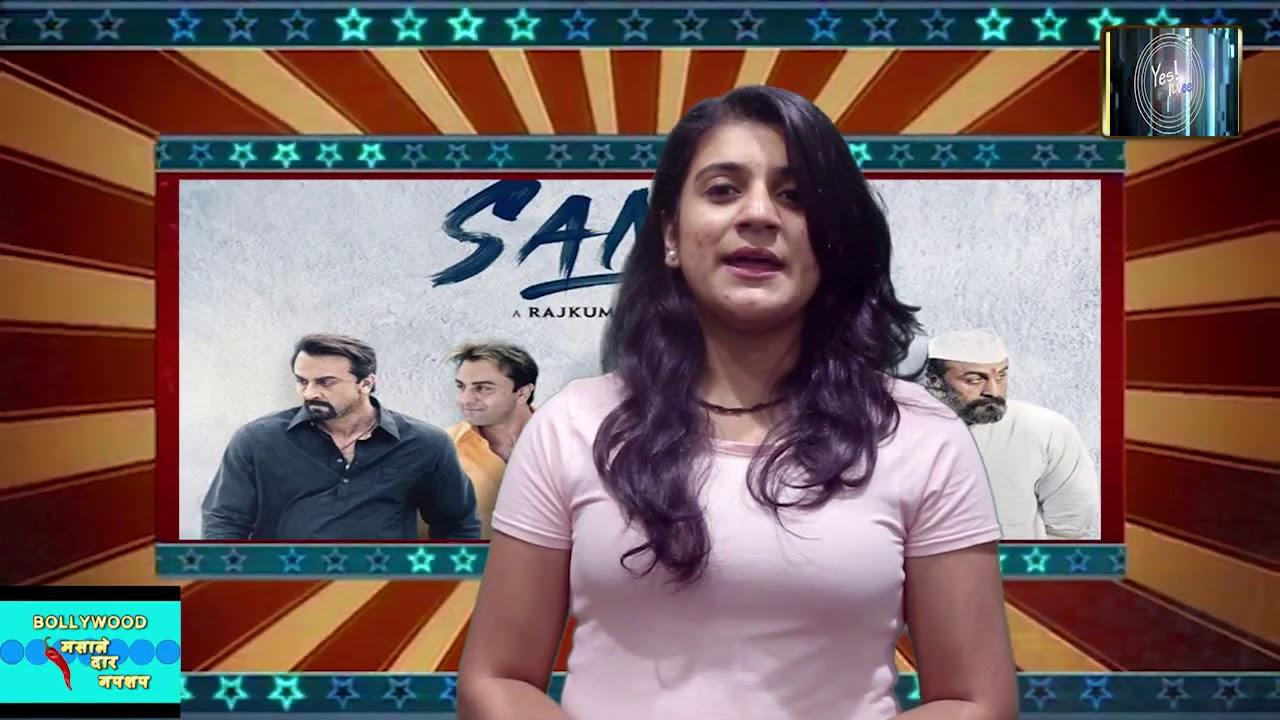 Sanjay Dutt Biography Film (Sanju) फस रही है विवादों में ...