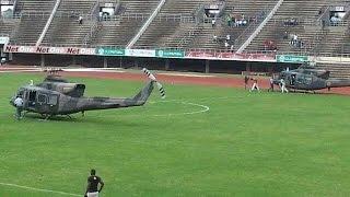 فيديو فريق كابس الزيمبابوي ينزل لأرضية الملعب عبر هليكوبتر حربية لمواجهة مازيمبي