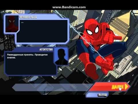 симулятор человека паука скачать торрент - фото 3