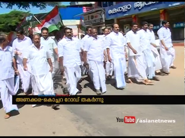 Protest against Anakkara Kochara road's pathetic condition