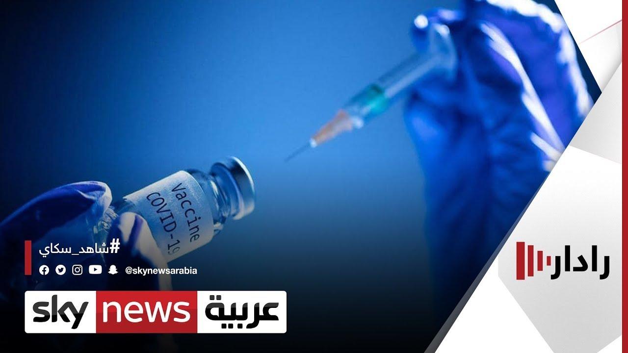 مصر تتلقى شحنة من لقاح أسترازينيكا عبر مبادرة كوفاكس | #رادار  - نشر قبل 6 ساعة