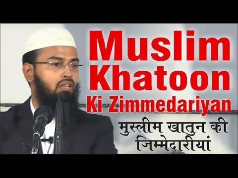 Muslim Khatoon Ki Zimmedariyan  - Responsibilities of Muslim Women By Adv. Faiz Syed (Hyderabad)
