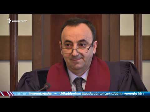 ԼՈՒՐԵՐ 16.00 Հայաստանը գնել է «Ռեմդեսիվիր» դեղամիջոցի խմբաքանակ | «Ազատություն» TV | 07.07.2020