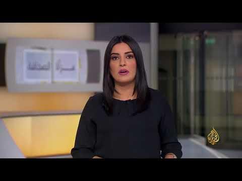 مرآة الصحافة 17/1/2018  - نشر قبل 32 دقيقة
