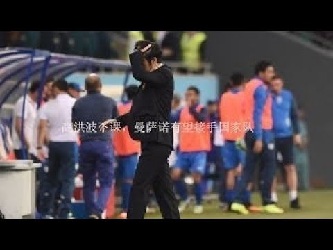 Popular Videos - Ball Games & China national football team