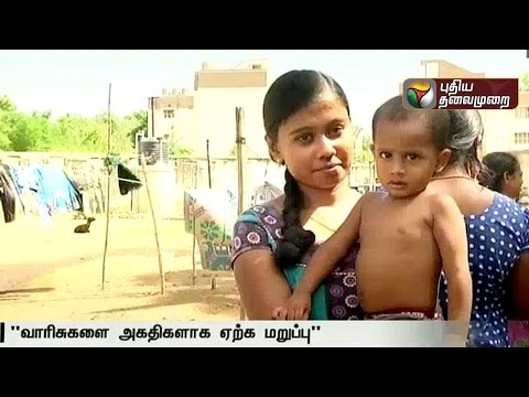 World Refugee Day today: Plight of Srilankan Tamil refugees in a Trichy camp as a case study