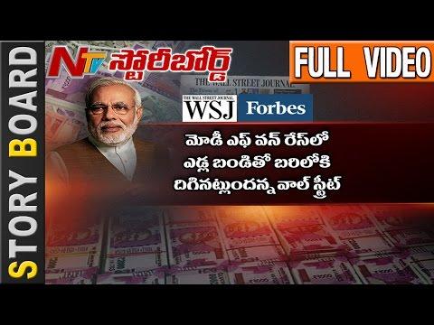 Forbes Magazine Slams Modi's Demonetisation || Story Board Full || NTV
