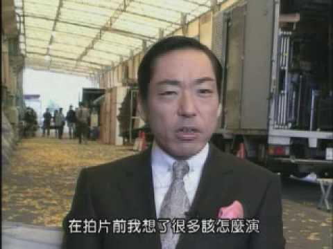 香川照之父