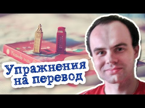 Помогите перевести текст с английского на русский все