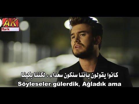مترجمة للعربية Mustafa Ceceli - Geçti O Günler