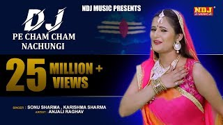 Bhole Baba Dj Song Download Videos MP4 MP3