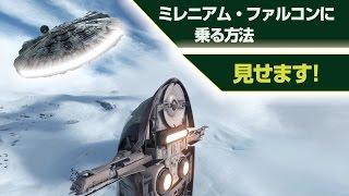 07909-starwars_battlefront_thumbnail