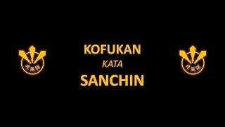 Kata: Sanchin