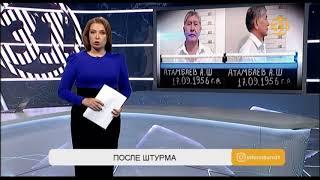 Алмазбек Атамбаев отказался сотрудничать со следствием