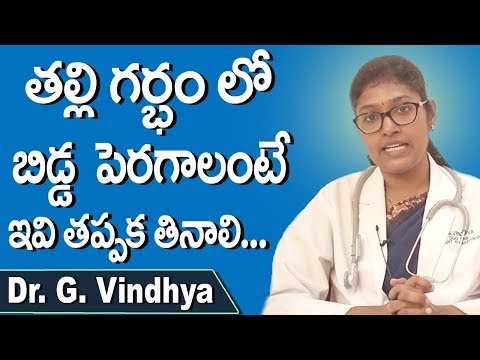 Development of a Baby in Womb | Baby Growth from 3 to 9 Months | Pregnancy Week by Week | Doctors Tv