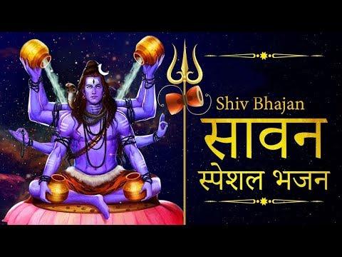 morning-shiv-bhajan---sari-duniya-visar-|-bholenath-bhajan-|-lord-shiva-devotional-songs