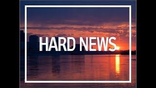 Hard News 10 октября 2018 года