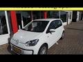 Volkswagen up! 1.0 MOVE UP! BLUEMOTION 5DRS / AIRCO/ 6 MAANDEN DASWELT GARANTIE