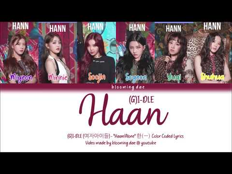 "(G)I-DLE (여자)아이들 - ""Haan/Alone"" (한(一) (Han/Rom/Eng) Color Coded Lyrics"
