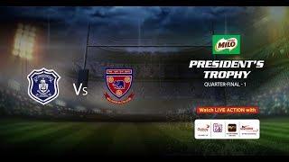 Match Highlights - St. Joseph's College v Maliyadeva College QF 1