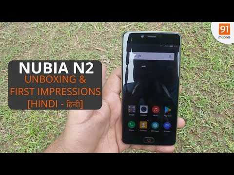 nubia N2: Unboxing & First Look | Hands on | Price [Hindi हिन्दी]