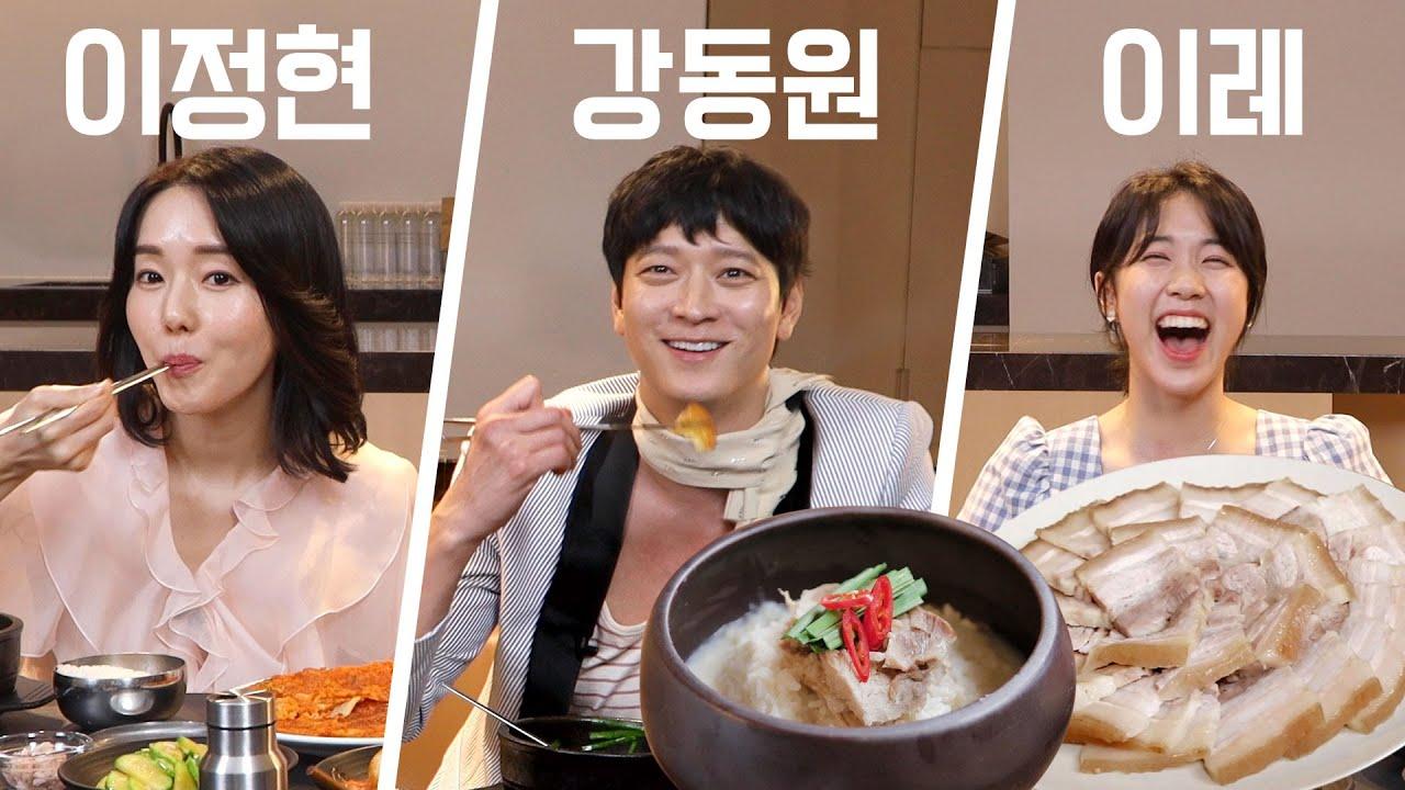 한국 탑스타분들 모시고 뜨끈~한 돼지국밥 한 그릇 했습니다.
