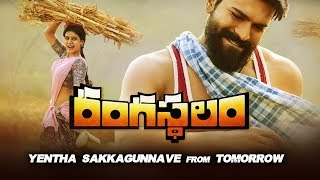 rangamma mangamma HD VIDEO SONG