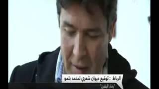Al Aoula   Soci t  Nationale de Radiodiffusion et de T l vision Maroc 1