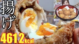 【MUKBANG】 [Deep Frying] So Soft ! Soft Boiled Eggs Curry Bread ! 8 Pieces [4612kcal] [CC Available]