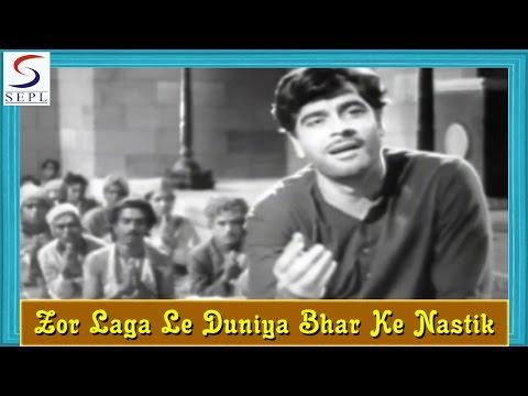 Zor Laga Le Duniya Bhar Ke Nastik   Lata Mangeshkar, C  Ramchandra @ Nastik   Ajit, Nalini