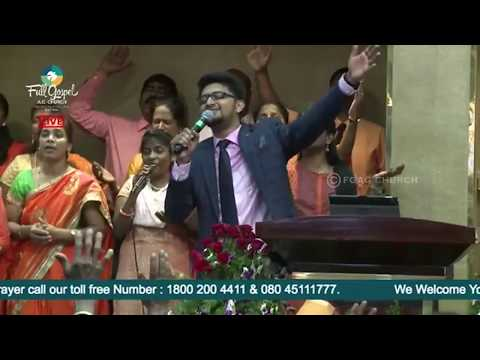 Thai Pola Thetri | Tamil Christian Songs | FGAG Bangalore |