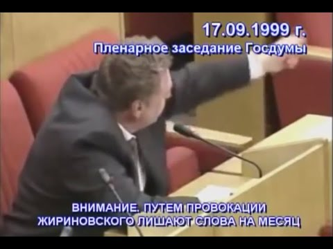 Vladimir Zhirinovsky about apartment house explosion in Volgodonsk (English subs)